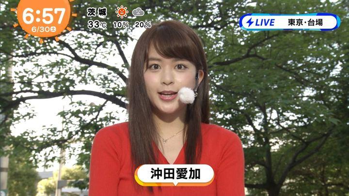 2018年06月30日沖田愛加の画像02枚目