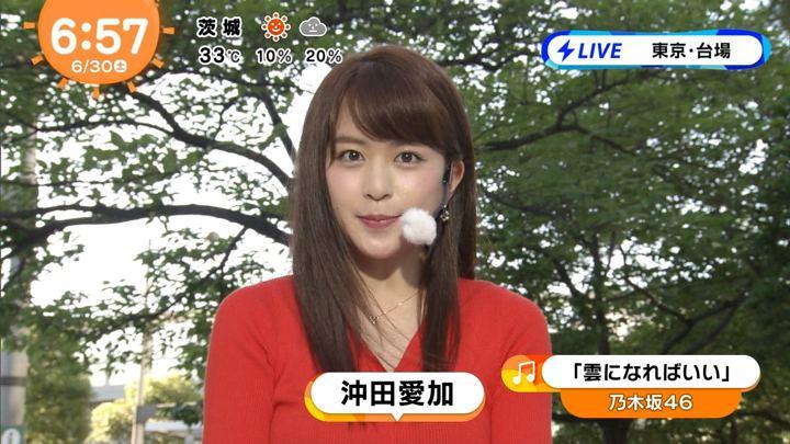 2018年06月30日沖田愛加の画像03枚目