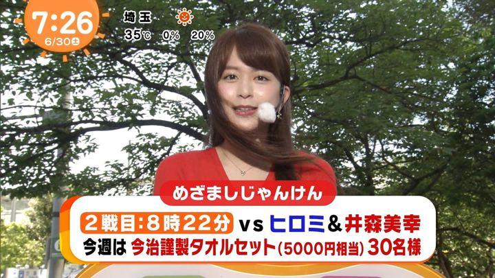 2018年06月30日沖田愛加の画像09枚目