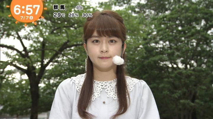 2018年07月07日沖田愛加の画像01枚目