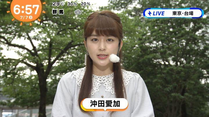 2018年07月07日沖田愛加の画像02枚目