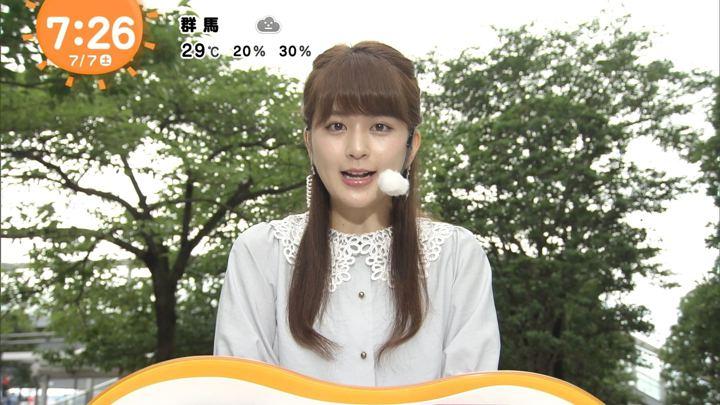 2018年07月07日沖田愛加の画像09枚目