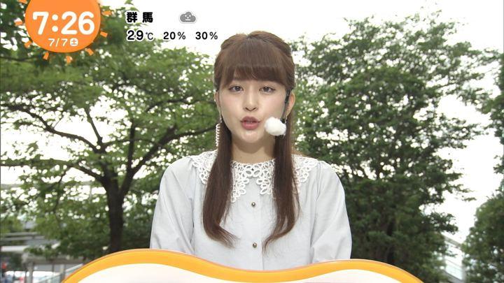 2018年07月07日沖田愛加の画像10枚目