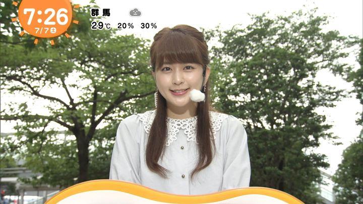 2018年07月07日沖田愛加の画像11枚目