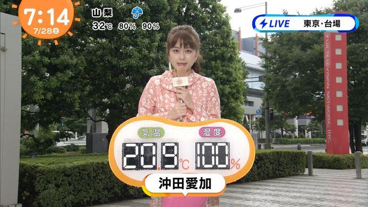 2018年07月28日沖田愛加の画像03枚目