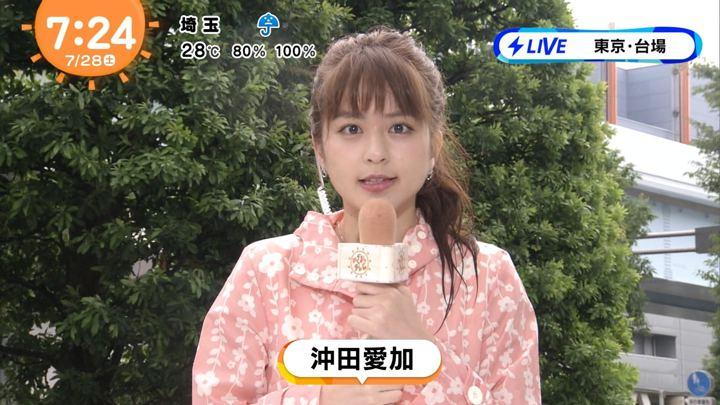 2018年07月28日沖田愛加の画像05枚目
