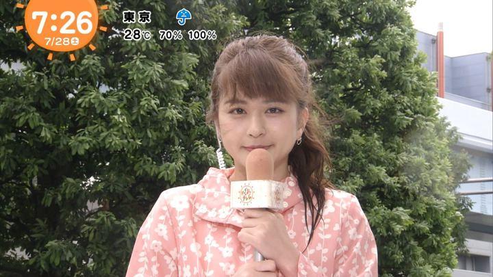 2018年07月28日沖田愛加の画像06枚目