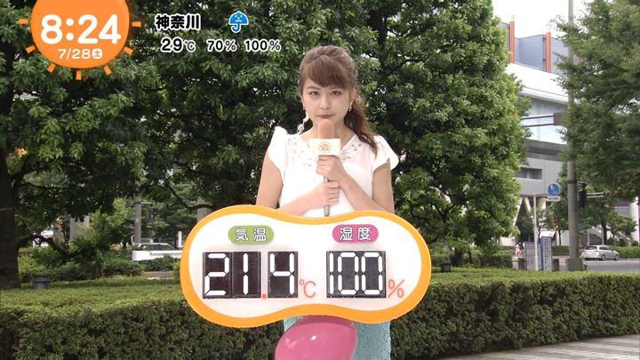 2018年07月28日沖田愛加の画像10枚目