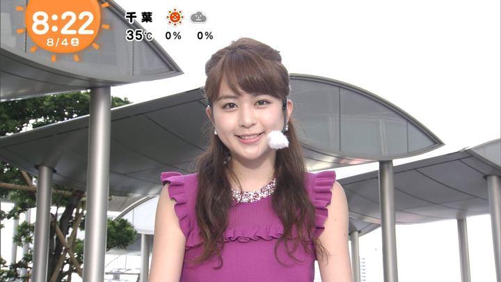 2018年08月04日沖田愛加の画像12枚目
