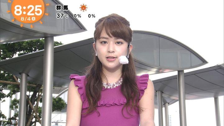 2018年08月04日沖田愛加の画像14枚目