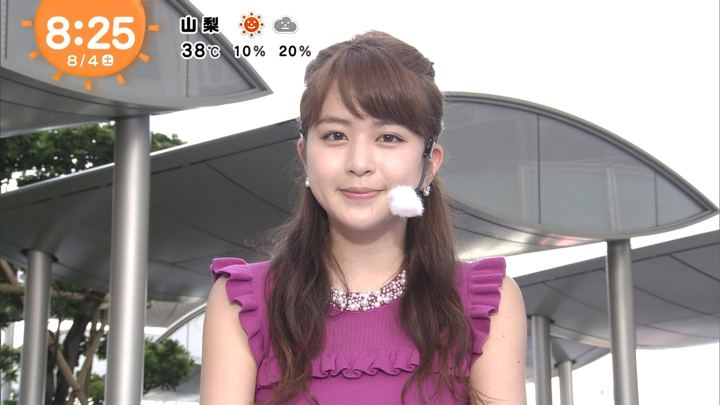 2018年08月04日沖田愛加の画像15枚目