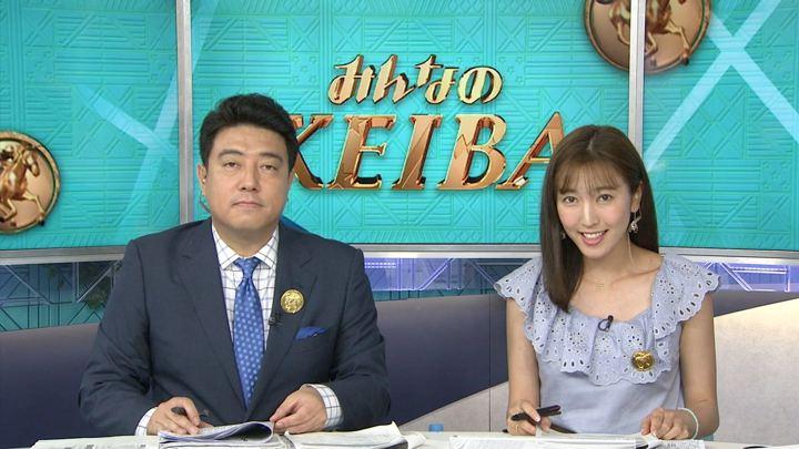 2018年06月10日小澤陽子の画像04枚目