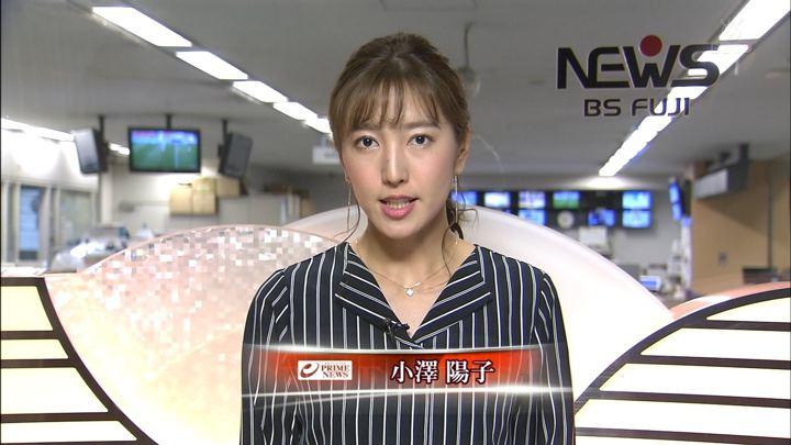 2018年06月15日小澤陽子の画像04枚目