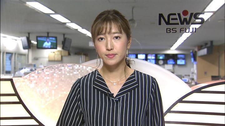 2018年06月15日小澤陽子の画像05枚目