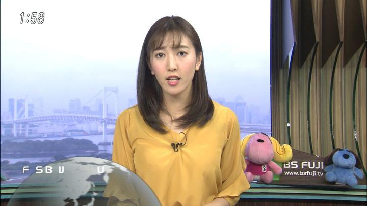 2018年06月18日小澤陽子の画像01枚目
