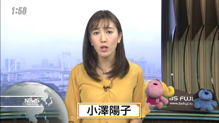 2018年06月18日小澤陽子の画像02枚目