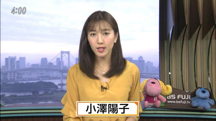 2018年06月18日小澤陽子の画像04枚目