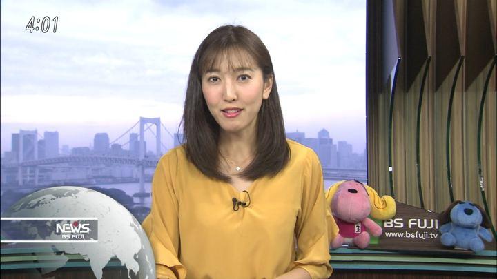 2018年06月18日小澤陽子の画像05枚目