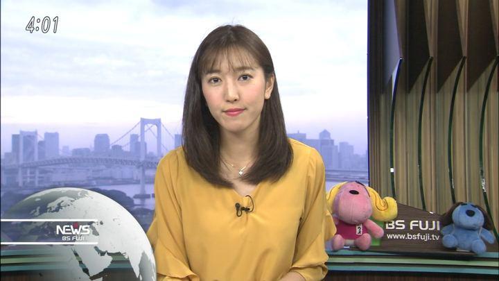 2018年06月18日小澤陽子の画像06枚目