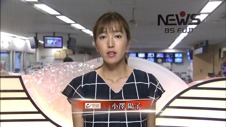 2018年06月20日小澤陽子の画像02枚目
