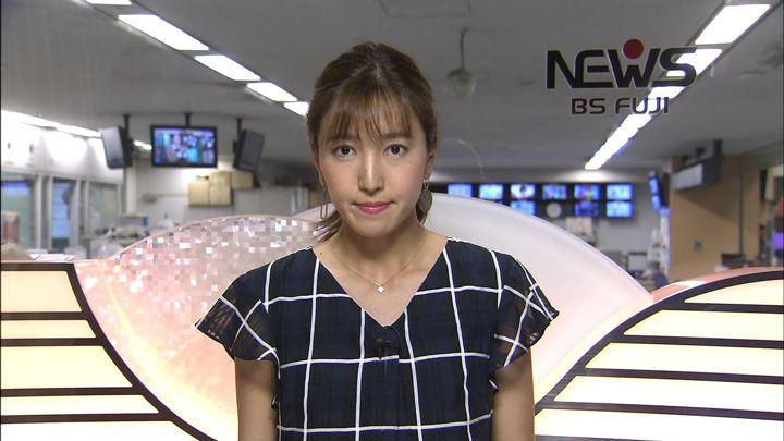 2018年06月20日小澤陽子の画像05枚目