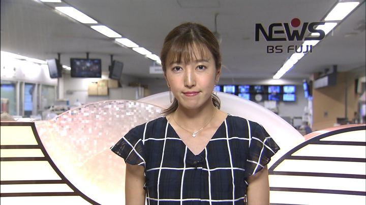 2018年06月20日小澤陽子の画像10枚目