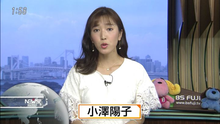2018年06月22日小澤陽子の画像01枚目