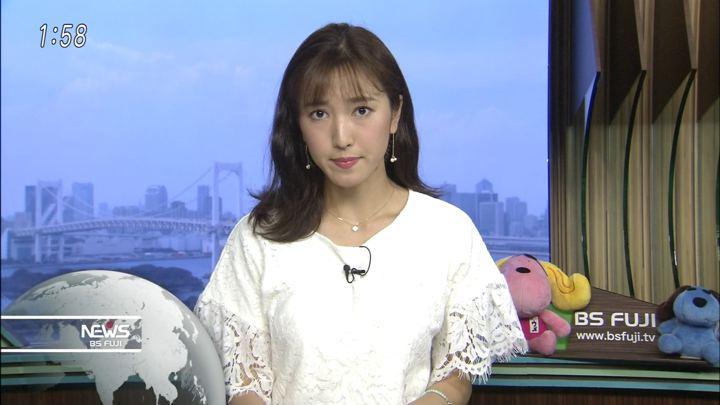 2018年06月22日小澤陽子の画像02枚目