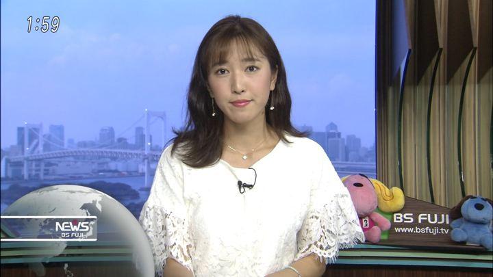 2018年06月22日小澤陽子の画像03枚目