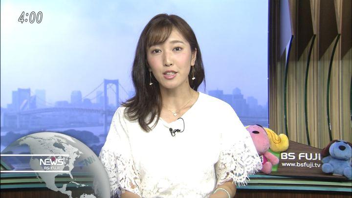 2018年06月22日小澤陽子の画像05枚目