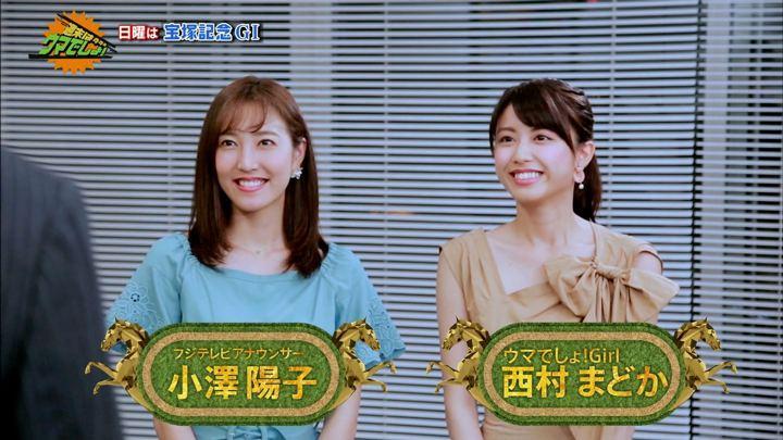 2018年06月22日小澤陽子の画像07枚目