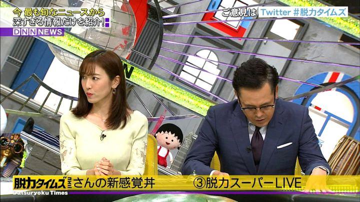 2018年06月22日小澤陽子の画像13枚目
