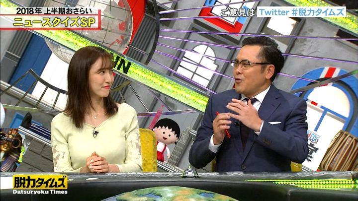 2018年06月22日小澤陽子の画像16枚目