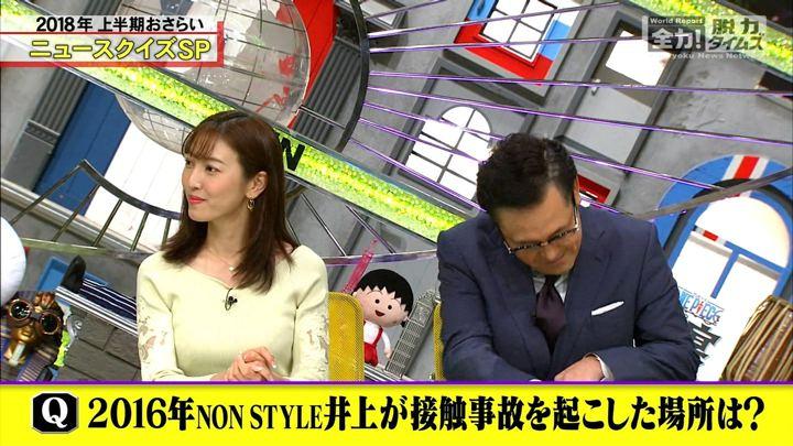 2018年06月22日小澤陽子の画像19枚目