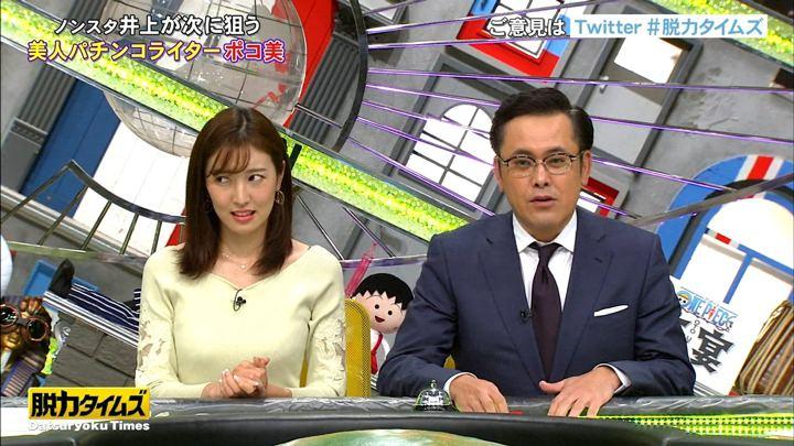 2018年06月22日小澤陽子の画像20枚目