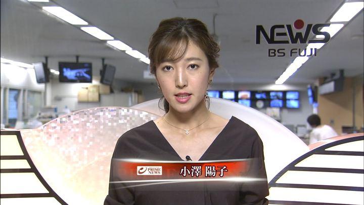 2018年06月29日小澤陽子の画像02枚目
