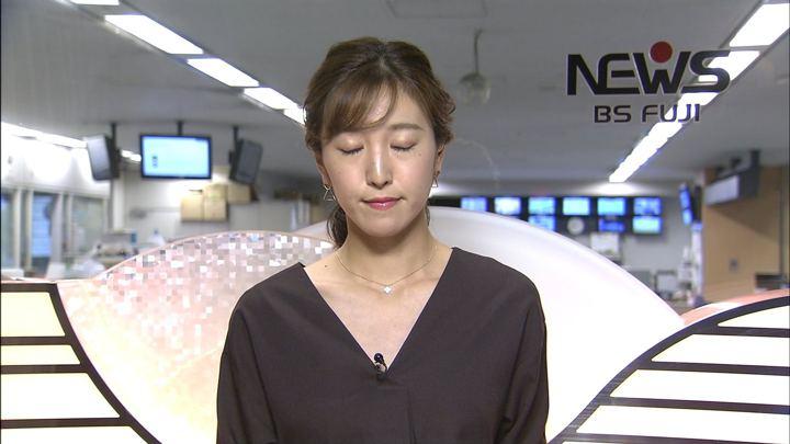 2018年06月29日小澤陽子の画像03枚目