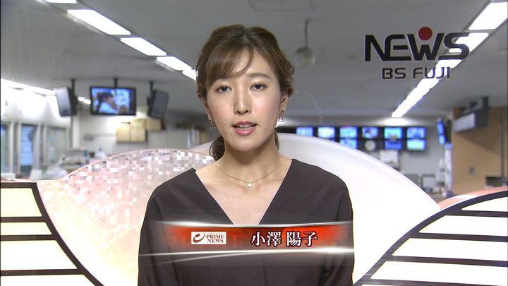 2018年06月29日小澤陽子の画像04枚目