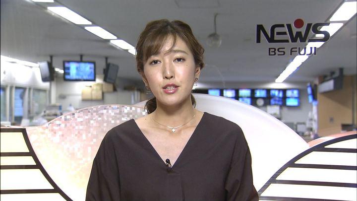 2018年06月29日小澤陽子の画像05枚目