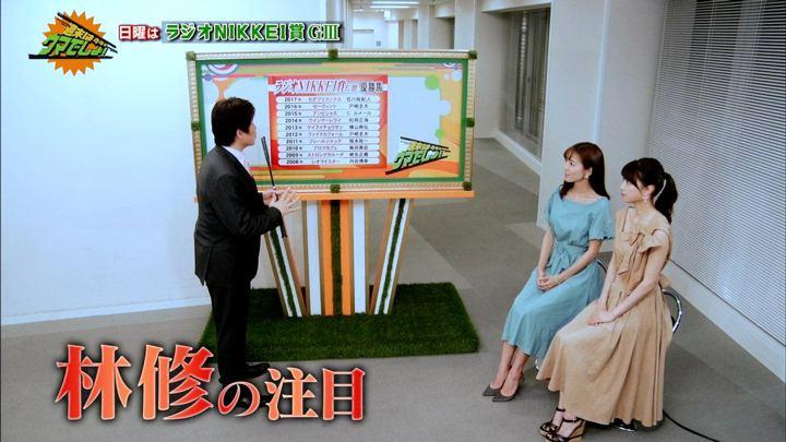 2018年06月29日小澤陽子の画像09枚目