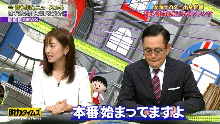 2018年06月29日小澤陽子の画像12枚目