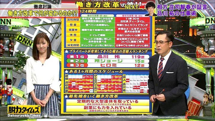 2018年06月29日小澤陽子の画像16枚目