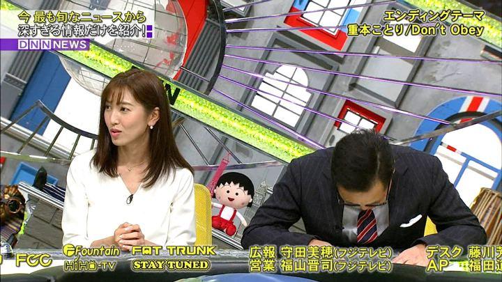 2018年06月29日小澤陽子の画像18枚目