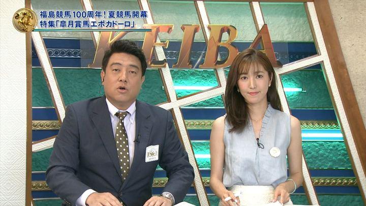 2018年07月01日小澤陽子の画像02枚目