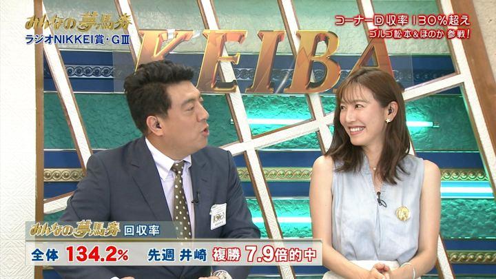 2018年07月01日小澤陽子の画像06枚目