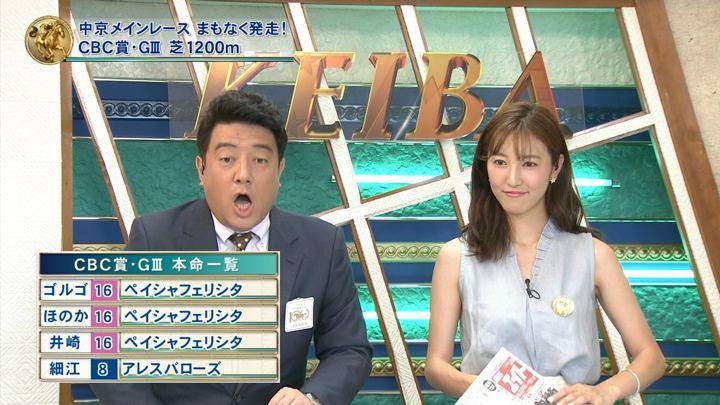 2018年07月01日小澤陽子の画像09枚目