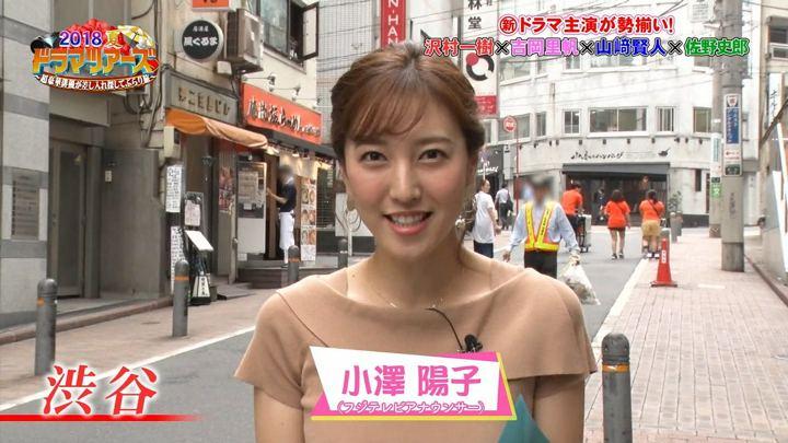 2018年07月07日小澤陽子の画像01枚目