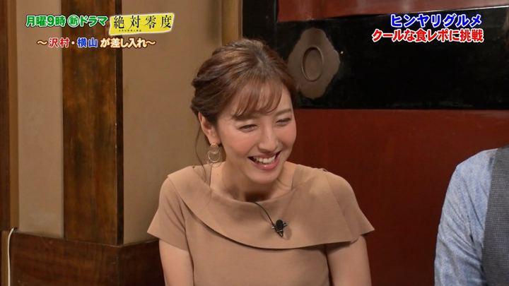 2018年07月07日小澤陽子の画像06枚目