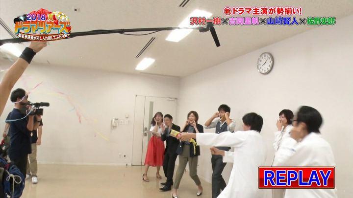 2018年07月07日小澤陽子の画像17枚目