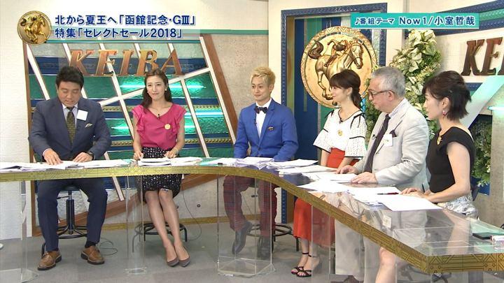 2018年07月15日小澤陽子の画像02枚目